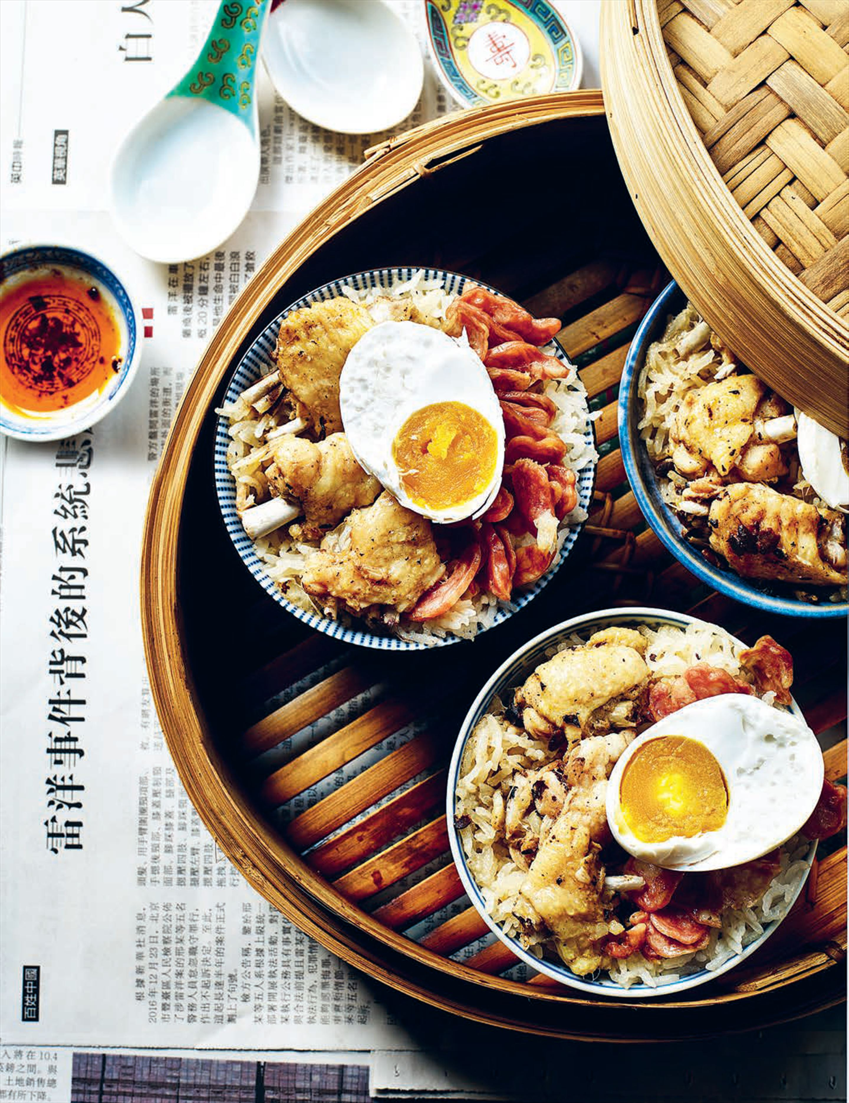 Steamed rice pot with chinese sausage & salted egg