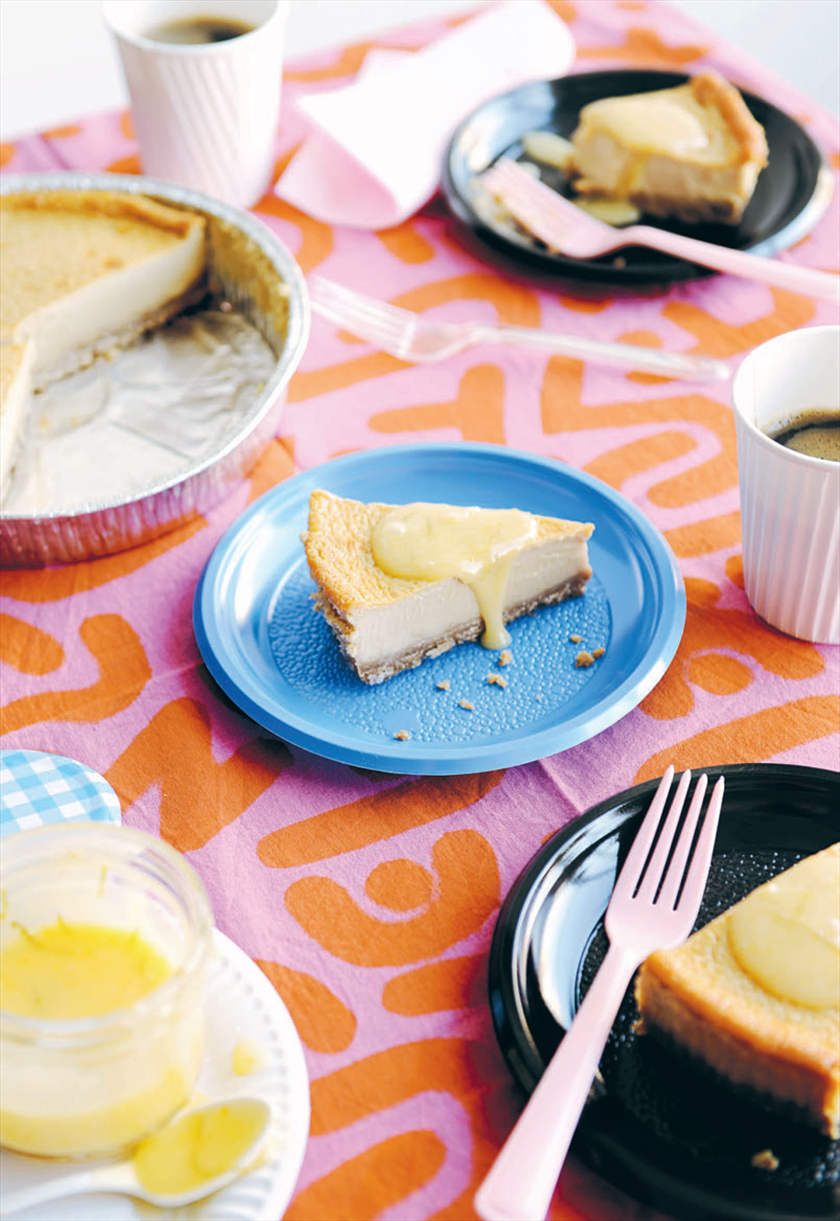 Horchata pie with lime curd